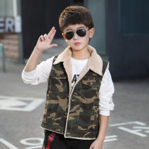 Vest male 110cm 120cm 130cm 140cm 150cm 160cm spring and autumn Plush There are models in the real shooting Single breasted leisure time Cotton blended fabric other Cotton 95.6% polyester 4.4% Class B Autumn of 2019 Chinese Mainland Four, five, six, seven, eight, nine, ten, eleven, twelve