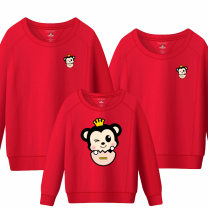 Sweater / sweater Autumn of 2019 S M L XL 2XL 3XL Long sleeves routine Socket singleton  routine Crew neck easy commute routine Cartoon animation 18-24 years old 96% and above Ohlyah Korean version cotton 20#1264 printing cotton Cotton liner Cotton 100% Pure e-commerce (online only)