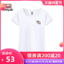 T-shirt Women's white women's red women's yellow women's gray women's black women's Pink women's shoulders men's white men's yellow men's red men's gray men's black men's shoulders S M L XL 2XL 3XL Summer of 2019 Short sleeve Crew neck Self cultivation Regular routine commute cotton 18-24 years old