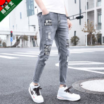 Jeans Youth fashion Viettolons 28 29 30 31 32 33 34 Ydl115 black ydl115 gray a837 black a840 black a841 black ck11 blue CK12 blue CK15 gray ydl102 black a822 black a822 gray ydl103 black ydl103 gray 020 black 020 gray routine Micro bomb Regular denim YDL115#1 Ninth pants autumn teenagers Slim feet