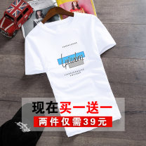 T-shirt Youth fashion routine S M L XL XXL Viettolons Short sleeve Crew neck Self cultivation daily summer DT65-1 Polyester 95% polyurethane elastic fiber (spandex) 5% routine tide Knitted fabric Summer of 2019 washing Pure e-commerce (online only)