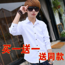 shirt Youth fashion Viettolons S M L XL XXL routine square neck Long sleeves Self cultivation daily Four seasons 8801-1#1 teenagers Polyester 100% tide 2017 Solid color Fall 2017 washing Pure e-commerce (online only)