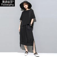 Fashion suit Summer 2020 M size Top + M size Skirt M size Top + L size skirt L size Top + L size skirt L size Top + XL SIZE skirt other sizes are available black 25-35 years old Yalosiphy / yalosiphy YLSF-9986-8790 Other 100%