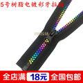 zipper One black 80cm opening