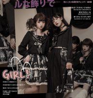 Lolita / soft girl / dress DollsParty Black sailor collar top in stock, black SK skirt in stock, black long skirt in stock S,M,L,XL