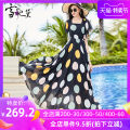 Dress Summer 2020 Black bottom big wave point S M L XL XXL XXXL longuette singleton  Short sleeve commute square neck middle-waisted Dot Socket Big swing other Others 30-34 years old Type A Snow Princess Simplicity Ruffle print LYQ-19038 More than 95% Chiffon polyester fiber Polyester 98% other 2%