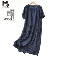 Dress Spring 2021 blue 160/S 165/M 170/L 175/XL Mid length dress Two piece set Short sleeve commute Crew neck Loose waist stripe Socket A-line skirt routine Others 40-49 years old M2 literature 801-1808 31% (inclusive) - 50% (inclusive) hemp Lyocell 41.9% flax 37.8% polyamide 20.3%