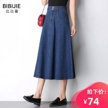 skirt Spring of 2019 S M L XL 2XL 3XL 4XL blue Mid length dress Retro High waist A-line skirt Solid color Type A More than 95% Bibigan polyester fiber Pocket button zipper Polyester 97% other 3% Pure e-commerce (online only)