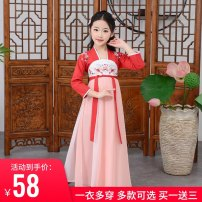 Children's performance clothes Red long sleeves, red short sleeves female 100cm,110cm,120cm,130cm,140cm,150cm,160cm Xinxin is proud