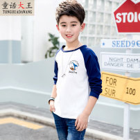 T-shirt Fairy tale King 110cm 120cm 130cm 140cm 150cm 160cm male spring and autumn Long sleeves Crew neck leisure time There are models in the real shooting nothing Pure cotton (100% cotton content) Cartoon animation Cotton 100% Class B Sweat absorption Spring 2021 4, 6, 7, 8, 9, 10, 11, 12, 13, 14
