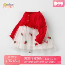 Dress Red short sleeve pineapple skirt 19215 red long sleeve pineapple skirt (19101) female Peyilean 73 / recommendation 65-75cm 80 / recommendation 75-85cm 90 / recommendation 85-95cm 100 / recommendation 95-105cm 110 / recommendation 105-115cm Cotton 96% polyurethane elastic fiber (spandex) 4%