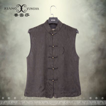 Vest / vest Business gentleman XIANGYUNSHA S XL L M XXL XXXL XXXXL black Other leisure standard Vest routine summer stand collar middle age 2017 Chinese style Single breasted mulberry silk Tussah silk 100% gambiered Guangdong gauze Summer 2017