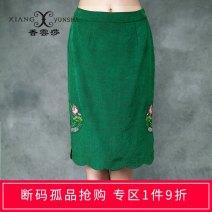 skirt Summer 2016 S M L XL XXL XXXL XXXXL green Mid length dress grace Natural waist Irregular Decor Type A 40-49 years old More than 95% other XIANGYUNSHA silk Mulberry silk 100%