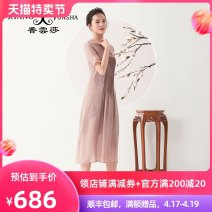Dress Summer of 2018 Pink S XL L M XXL XXXL XXXXL Mid length dress singleton  elbow sleeve commute Crew neck middle-waisted Solid color zipper A-line skirt routine 40-49 years old XIANGYUNSHA ethnic style Embroidery More than 95% silk Mulberry silk 100%
