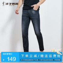 Jeans Youth fashion Tries / talent routine Micro bomb Regular denim trousers summer youth middle-waisted Fitting straight tube Basic public 2019 Straight foot zipper washing Summer of 2019 cotton Same model in shopping mall (sold online and offline)