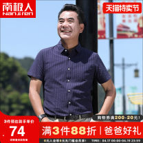 shirt Business gentleman NGGGN 165/S 170/M 175/L 180/XL 185/XXL Shangqingdousha grey blue Thin money square neck Short sleeve easy Other leisure summer N-ZB21BZB212 middle age Cotton 100% Business Casual 2021 stripe Color woven fabric Summer 2021 No iron treatment cotton Button decoration