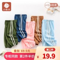 trousers decimal point neutral 80cm 90cm 100cm 110cm 120cm 130cm summer trousers leisure time No model Casual pants Leather belt middle-waisted Cotton polyester Open crotch Class A Anti mosquito trousers Summer 2020 Chinese Mainland Guangxi Zhuang Autonomous Region Guilin City