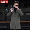 woolen coat Black Nizi Korean version 185/3XL Fashion City Zorus 6602-1 Wool 90% Alpaca 10% Woolen cloth Autumn of 2018 Pure e-commerce (online only)