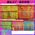 Embroidery other Red, yellow, pink, sky blue, emerald green, green, black, white, red, full of gold and jade, red 1.3, yellow Wanfa zongtan, yellow Daofa nature, yellow 1.3, red Daoqi forever Fujian Province Flat needle embroidery