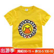 T-shirt White, pink, yellow, red, gray, green, light blue, Navy, lake blue, light green, orange, color blue, long sleeves with the same pattern, please refer to customer service Race duck 100cm, 110cm, 120cm, 130cm, 140cm, 150cm, 80 (open shoulder button), 90 (open shoulder button) neutral summer