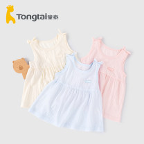 Dress Blue yellow pink female Tong Tai 73cm 80cm 90cm Cotton 99.9% others 0.1% summer leisure time Skirt / vest Solid color cotton Skirt / vest Class A Spring 2021 12 months, 6 months, 9 months, 18 months, 2 years old Chinese Mainland