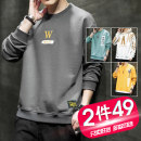 T-shirt Youth fashion thin M L XL 2XL 3XL 4XL H-75 Long sleeves Crew neck easy daily spring H-K97 Polyester 95% polyurethane elastic fiber (spandex) 5% teenagers routine tide Knitted fabric Autumn 2020 Solid color Color contrast Geometric pattern No iron treatment Fashion brand