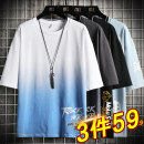 T-shirt Youth fashion thin M L XL 2XL 3XL 4XL H-75 Short sleeve Crew neck easy daily summer V1 Cotton 100% teenagers routine tide other Summer 2021 Alphanumeric printing cotton Abstract pattern No iron treatment Fashion brand Pure e-commerce (online only)