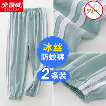trousers Beijirog / Arctic velvet neutral 90cm 100cm 110cm 120cm 130cm 140cm 150cm summer trousers leisure time There are models in the real shooting Knickerbockers Leather belt middle-waisted Don't open the crotch Viscose fiber (viscose fiber) 54.7% polyamide fiber (polyamide fiber) 45.3% Class A