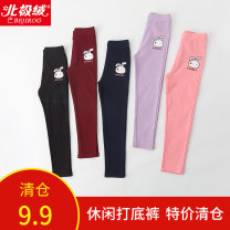 trousers Beijirog / Arctic velvet female 110cm 120cm 130cm 140cm 150cm 160cm spring and autumn trousers Korean version There are models in the real shooting Leggings Leather belt other Don't open the crotch qc227 qc227 Autumn of 2019