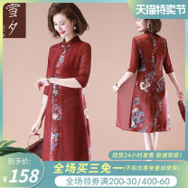 Middle aged and old women's wear Summer 2021 Red black green XL (within 105 kg recommended) 2XL (105-120kg recommended) 3XL (120-135kg recommended) 4XL (135-150kg recommended) 5XL (150-165kg recommended) fashion Dress easy singleton  Decor 40-49 years old Socket moderate stand collar Medium length