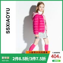 Down Jackets 110cm 120cm 130cm 140cm 150cm 110Scm 90% White duck down Children, women and men S · s · Xiao Yu / Fashion fish Pink big red rose red color blue fluorescent green nylon have cash less than that is registered in the accounts No detachable cap Zipper shirt Solid color KT1940002 Class B