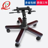 Chair accessories Metal Xuanquan YG-3120  Steel