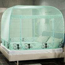 Mosquito net Duocang 3 doors Yurt style 1.2 * 2m bed 1.5m (5 feet) bed 1.8m (6 feet) bed 2.0m (6.6 feet) bed 1.8 * 2.2m bed currency stainless steel wz-10 Installation free
