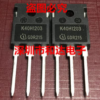 K40h1203ikw40n120h3 new spot TO-247 can be sold directly with quality for quantity