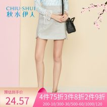 skirt Winter of 2018 S M L XL light gray Short skirt commute Natural waist A-line skirt Solid color 25-29 years old 6641609308-214877 81% (inclusive) - 90% (inclusive) thinking of an old acquaintance on seeing a familiar scene polyester fiber Lace Korean version Pure e-commerce (online only)