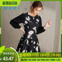 Dress Winter of 2019 black S M L XL XXL Mid length dress singleton  Long sleeves commute Crew neck middle-waisted A-line skirt other Others 25-29 years old thinking of an old acquaintance on seeing a familiar scene Simplicity printing 16409AF023002 More than 95% polyester fiber