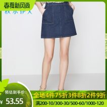 skirt Summer 2016 S M L XL Denim blue Short skirt commute Natural waist A-line skirt Solid color 25-29 years old 6721609437A 81% (inclusive) - 90% (inclusive) thinking of an old acquaintance on seeing a familiar scene cotton Bandage Simplicity Cotton 80.7% viscose (viscose) 10.5% polyester 8.8%