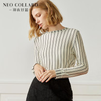 Wool knitwear Autumn of 2019 M/160 L/165 XL/170 11 21 Long sleeves singleton  Socket acrylic fibres 51% (inclusive) - 70% (inclusive) Regular Thin money commute Self cultivation Low crew neck pagoda sleeve stripe Socket 40-49 years old Kale Button Polyacrylonitrile 70.2% wool 29.8%