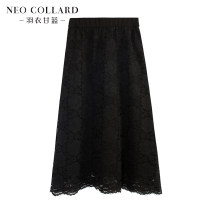 skirt Winter of 2019 M/160 L/165 XL/170 Color 20 - Black longuette commute High waist A-line skirt Solid color Type A 40-49 years old 31% (inclusive) - 50% (inclusive) Kale nylon Lace Polyamide fiber (nylon) 45.8% cotton 34.4% regenerated cellulose 19.1% others 0.7%