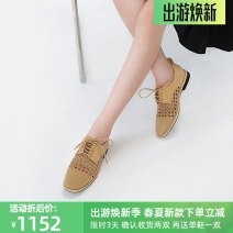 Low top shoes 35,36,37,38,39 Other / other Black, apricot Sharp point top layer leather Square heel Flat heel (1cm or less) Shallow mouth top layer leather Spring 2021 Frenulum Europe and America Adhesive shoes Youth (18-40 years old), middle age (40-60 years old) Color matching Single shoes