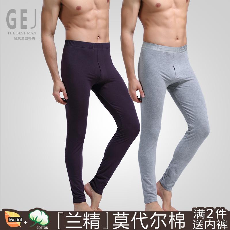 Warm pants 165(M)170(L)175(XL)180(XXL)185(XXXL) Ge Jiang male keep warm Solid color Thin money Two hundred and twenty-one monolayer modal  Modal fiber (modal) 48% cotton 45% polyurethane elastic fiber (spandex) 7% Winter 2015