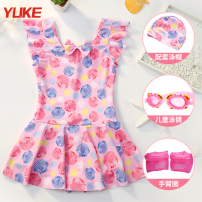 Children's swimsuit / pants Yuke M (recommended height 90-100cm) l (recommended height 100-110cm) XL (recommended height 110-120cm) 2XL (recommended height 120-130cm) 3XL (recommended height 130-140cm) 4XL (recommended height 140-150cm) 5XL (recommended height 150-160cm) with chest pad female spandex