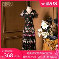 Dress Summer 2021 Mid length dress 35-39 years old Four inches / 4 inches 90904 More than 95% nylon Polyamide fiber (nylon) 100% S M L XL black