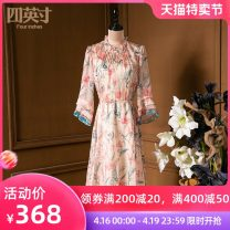 Dress Spring 2021 Pink S M L XL Mid length dress 35-39 years old Four inches / 4 inches More than 95% other Other 100%