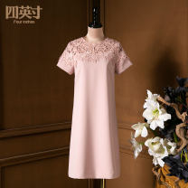 Dress Summer 2021 Pink apricot S M L XL XXL Mid length dress 35-39 years old Four inches / 4 inches More than 95% polyester fiber Polyester 100%