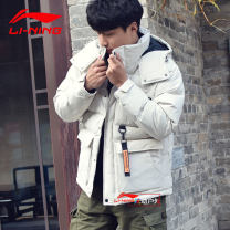 Sports down jacket Ling / Li Ning male 4XL S/165 M/170 L/175 XL/180 XXL/185 3XL/190 Medium length White duck down 70% 250g (including) - 300g (excluding) Winter of 2019 Hood zipper Sports & Leisure Warm and windproof Men's outdoor yes
