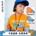 Sweater / sweater gxg kids male spring and autumn nothing leisure time routine There are models in the real shooting Cotton blended fabric other Cotton 96% polyurethane elastic fiber (spandex) 4% Class C Spring 2021