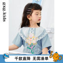 T-shirt gxg kids female spring and autumn Short sleeve Crew neck lady There are models in the real shooting nothing Cotton blended fabric other Cotton 94% polyurethane elastic fiber (spandex) 6% Class B Spring 2021 Chinese Mainland