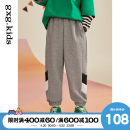 trousers gxg kids male 110cm 120cm 130cm 140cm 150cm Grey a grey B spring and autumn trousers There are models in the real shooting Casual pants Leather belt middle-waisted Pure cotton (100% content) Don't open the crotch Cotton 100% 12B102114E other 12B102114E Autumn 2020