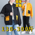 short coat Spring 2021 2XL,3XL,4XL,5XL Black, yellow Long sleeves have cash less than that is registered in the accounts routine easy street other other Buckle Qi is in love 81% (inclusive) - 90% (inclusive) pocket 69113-a4-5-pasted windbreaker cotton